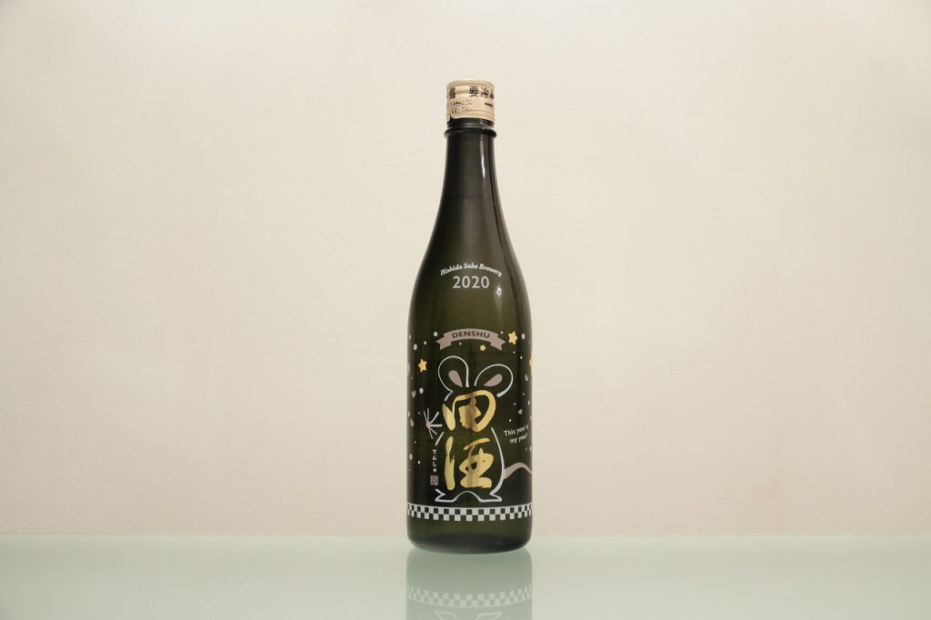 田酒 純米吟醸 干支ボトル(子)2020
