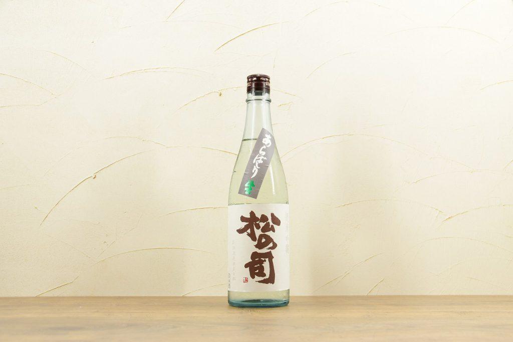 松の司 純米吟醸 あらばしり 生
