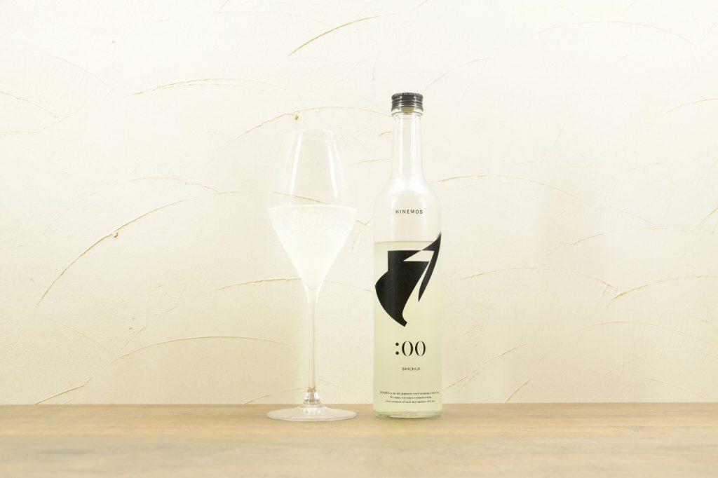 HINEMOS「SHICHIJI」ワイングラス
