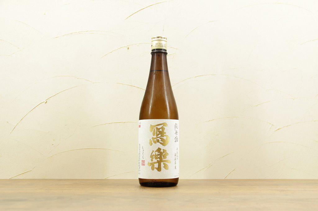 写楽(寫樂)純米酒