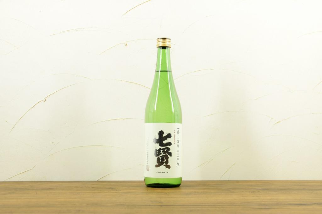 七賢 一番しぼり 純米吟醸 生