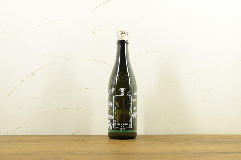 田酒 干支ボトル(丑)2021 純米吟醸