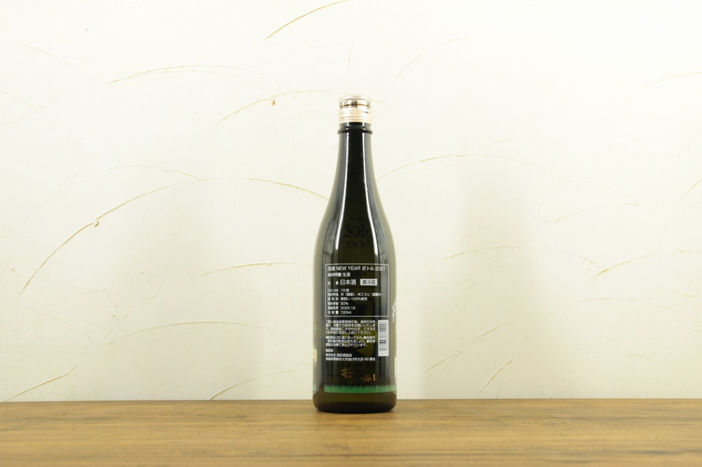 田酒 干支ラベル(丑)2021 純米吟醸