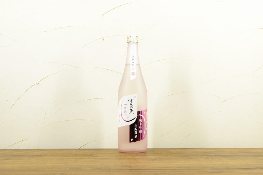 水芭蕉 純米吟醸 春酒