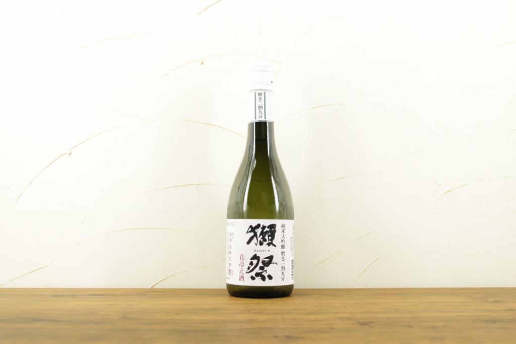 獺祭 花冷え酒 純米大吟醸 磨き三割九分