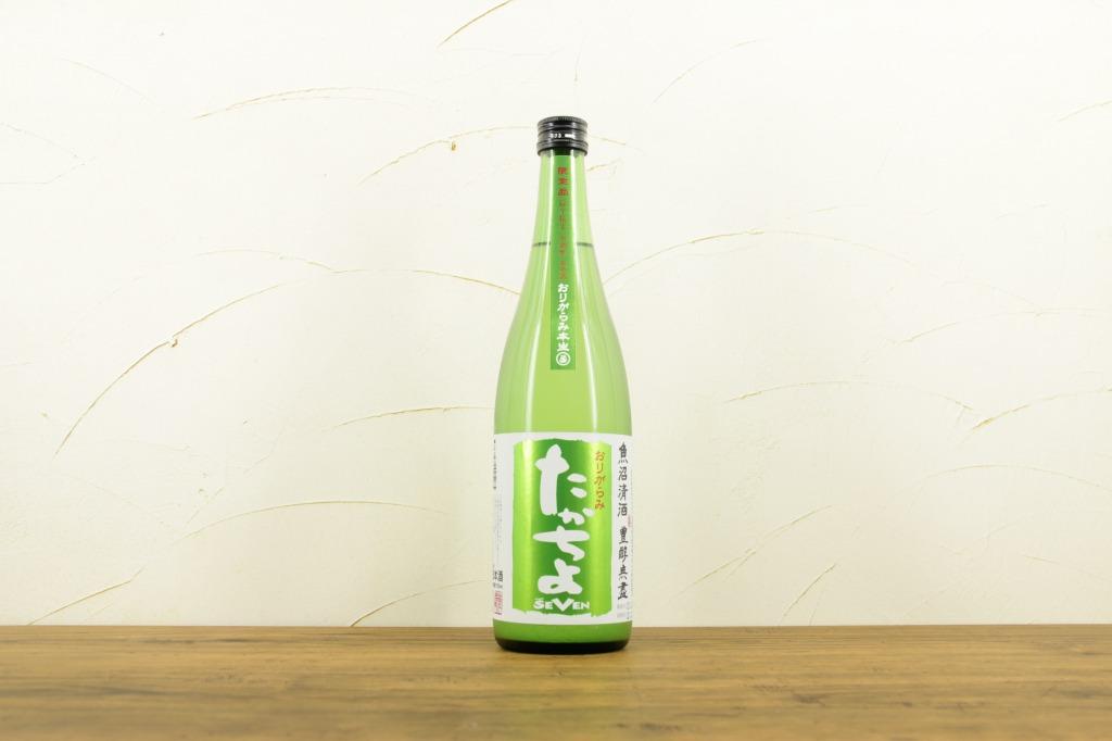 たかちよ SEVEN(セブン) 純米おりがらみ生原酒